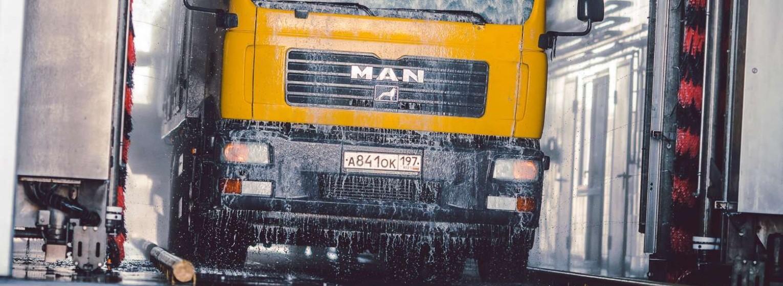 Портальные мойки <br> для грузовых автомобилей <br> с прибылью до 25.000.000 руб. в год