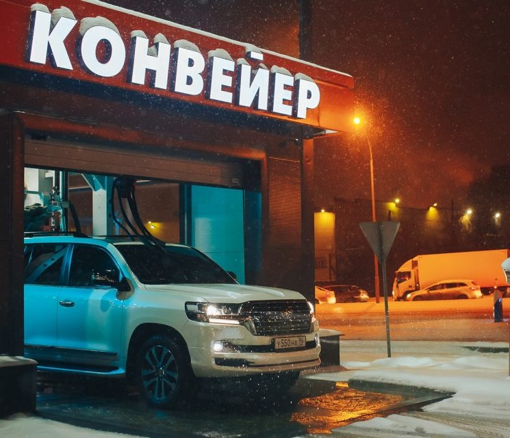Екатеринбург, Бебеля 29а